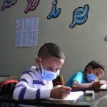 👏¡Apoyamos la educación en Venezuela!